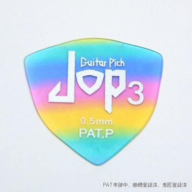 JOP3 レインボーカラー【20枚セット】