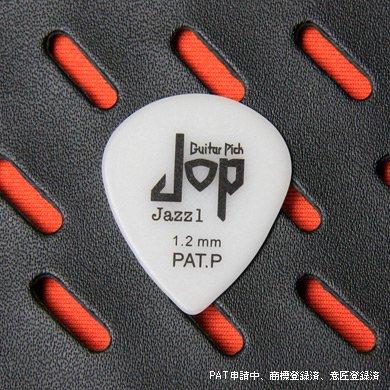 JOP Jazz1 ホワイト:ポリアセタール製(太田雄二モデル)【20枚セット】