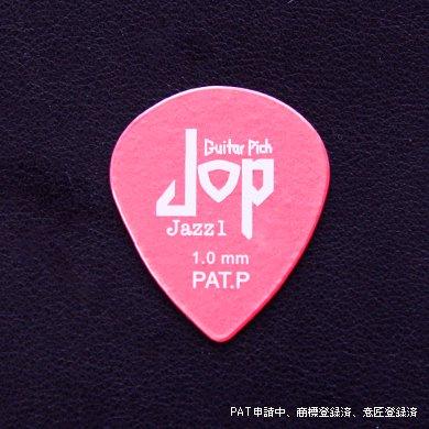 JOP Jazz1 パールレッド:ナイロン製