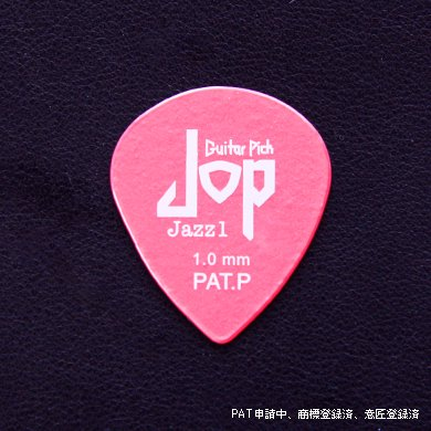 JOP Jazz1 パールレッド:ナイロン製【40枚セット】