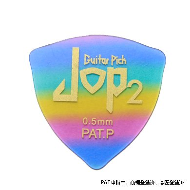 JOP2 レインボーカラー【40枚セット】
