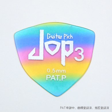 JOP3 レインボーカラー【40枚セット】
