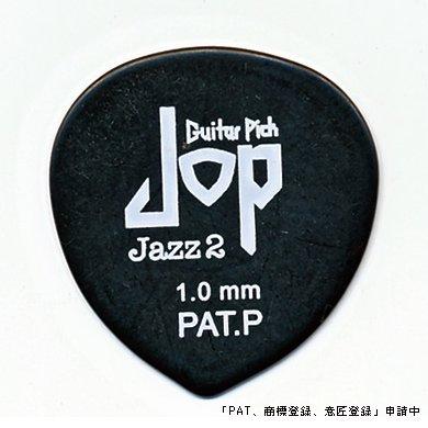 JOP Jazz2  - 1.0mm ポリアセタール -