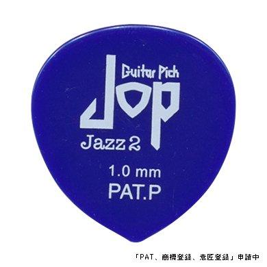 JOP Jazz2  - 1.0mm セル -