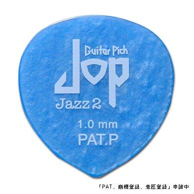 JOP Jazz2  - 1.0mm ナイロン -【20枚セット】