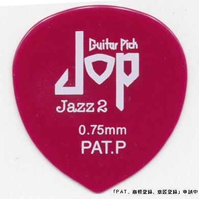 JOP Jazz2 ワイン - 0.75mm セル -【20枚セット】
