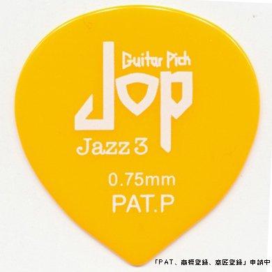 JOP Jazz3 オレンジ  - 0.75mm セル -【20枚セット】
