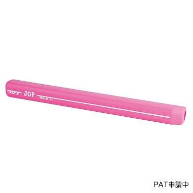 限定販売!JOP Grip 【 Regular No.3-2° ピンク】グリップ角度2°