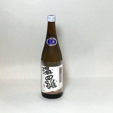 温羅 山田錦純米 生酒720ml
