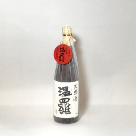温羅 山田錦純米 火入れ720ml