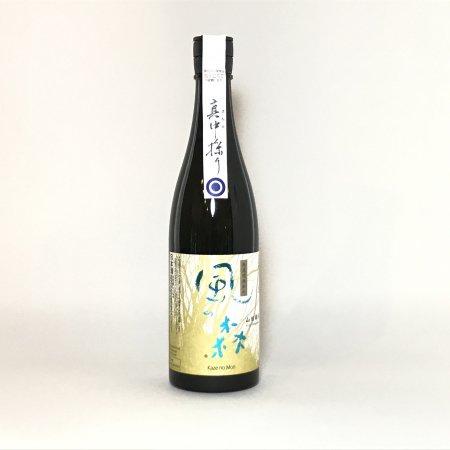 【欠品中】風の森 山田錦 純米 真中採り