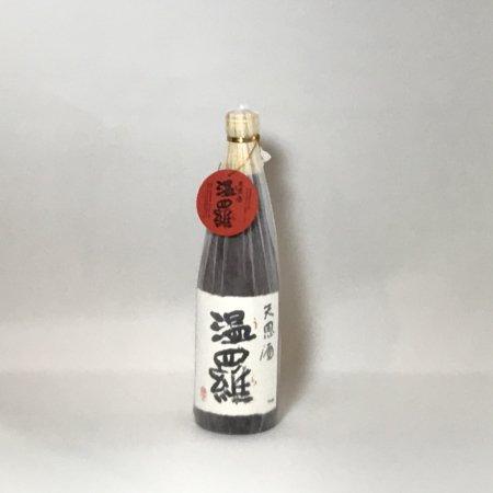温羅(うら) 純米大吟醸火入れ  720ml