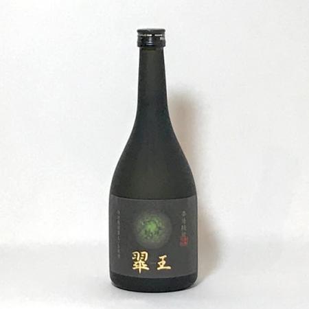芋焼酎「翠王(すいおう)」35度原酒720ml