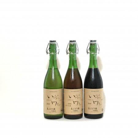 いづつ生ワイン2018 赤 720ml (左)