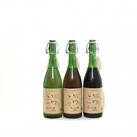 いづつ果汁醗酵生ワイン2018 ロゼ 720ml(中)