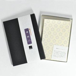 唐紙カードセット(箱入り)