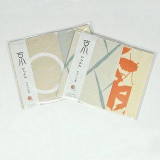 ぷち唐紙カード