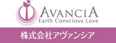 ナチュラル&オーガニック 炭酸コスメ アヴァンシアセレクトショップ