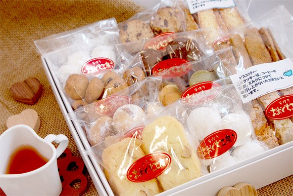 【おおぐち工房】ホテルレシピの手作りクッキー ギフトボックスセット2000(11袋)