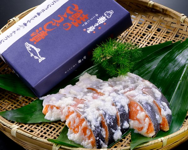 鮭のこうじ漬(5切入り):1,944円(内税)