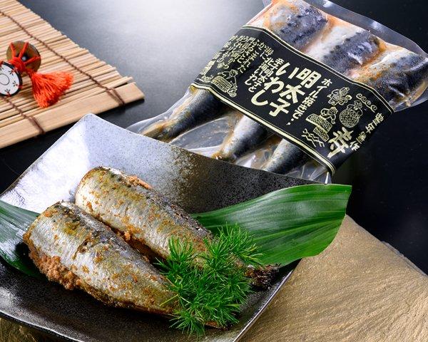 生明太いわし(3尾入):750円(内税)