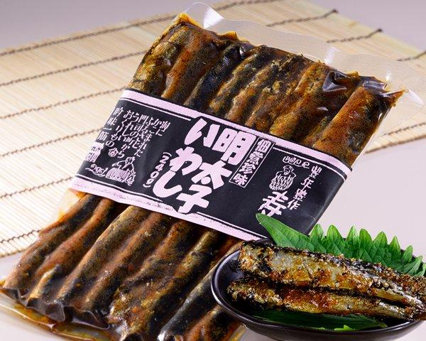 明太いわし(佃煮):580円(内税)