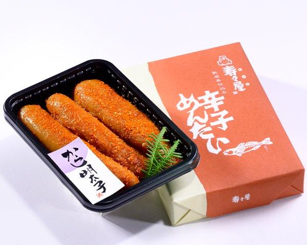 熟成 辛子めんたい <無着色>222g(約1腹半):2,160円(内税)