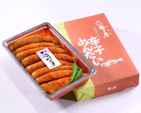 熟成 辛子めんたい <無着色>555g(約4腹):5,400円(内税)