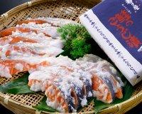 鮭のこうじ漬(10切入り)