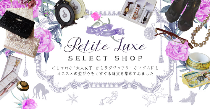 Petites Luxe Select Shop