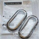 BAG用 小判型足折れハトメセットAntique(取り付け方付き)