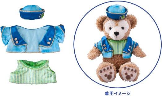 東京ディズニーシー 15周年 クリスタル・ウィッシュ・ジャーニー ダッフィー コスチュームセット