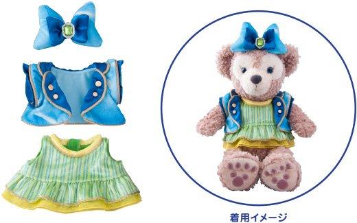 東京ディズニーシー 15周年 クリスタル・ウィッシュ・ジャーニー シェリーメイ コスチュームセット