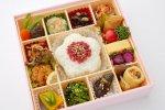 彩り菜膳〜梅ご飯〜