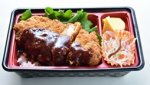 <img class='new_mark_img1' src='//img.shop-pro.jp/img/new/icons1.gif' style='border:none;display:inline;margin:0px;padding:0px;width:auto;' />肉厚カツ丼