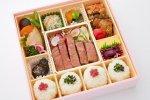 彩り菜膳〜厚切りローストビーフ〜