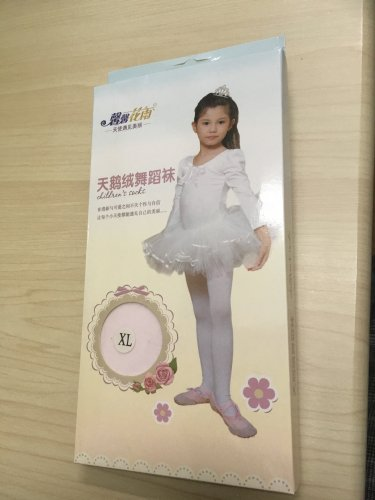子供用 バレエタイツ ライトピンク(XLサイズ)の写真