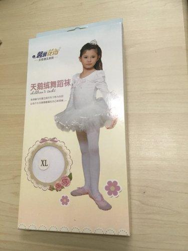子供用 バレエタイツ ホワイト(XLサイズ)