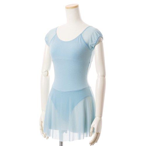 水色シフォンのスカート付きレオタードの写真