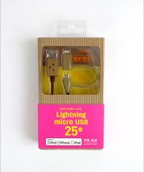 <img class='new_mark_img1' src='//img.shop-pro.jp/img/new/icons24.gif' style='border:none;display:inline;margin:0px;padding:0px;width:auto;' />cheero DANBOARD USB Cable with Lightning & micro USB connector 25cm、50cm