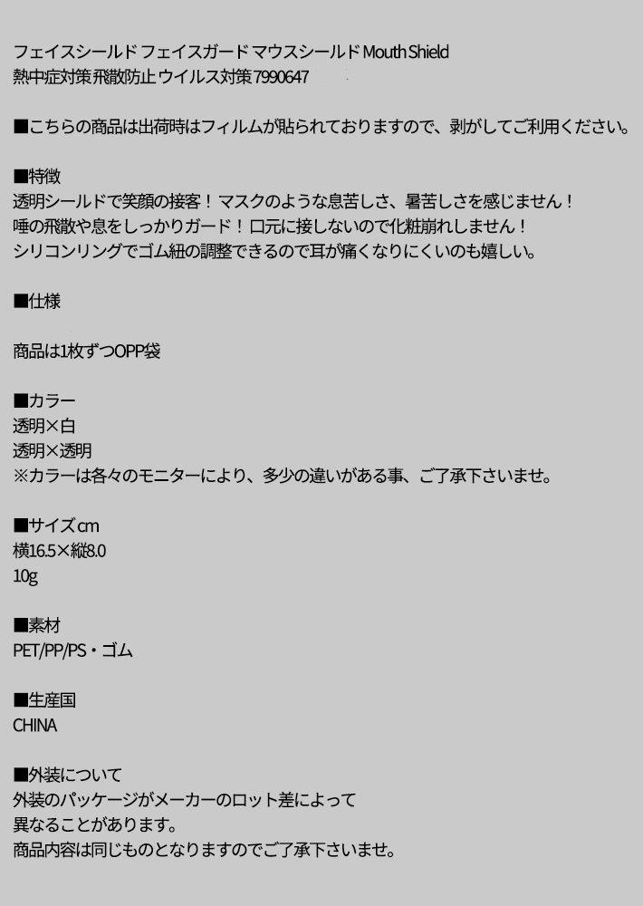 商品詳細2