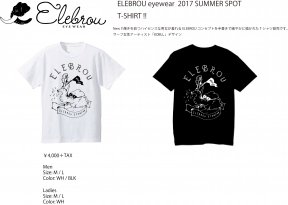 ELEBROU Design T-shirts