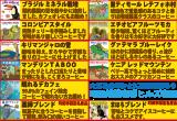 【送料無料】マイドリップバッグコーヒー・オールイン(全11種)