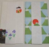 手刷り金封 たとう紙つき 金太郎 富士山