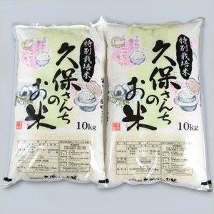 玄米20kg(1年毎月コース)