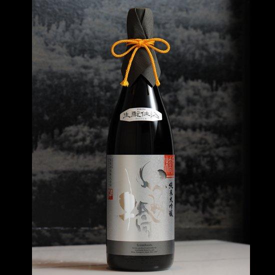 純米大吟醸 生酛48% シルバー1800ml