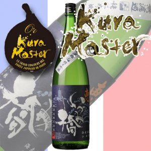 【仏コンテスト金賞】いづみ橋 恵 青ラベル  純米吟醸酒 1800ml