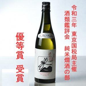 黒とんぼ きもと 純米酒 720ml
