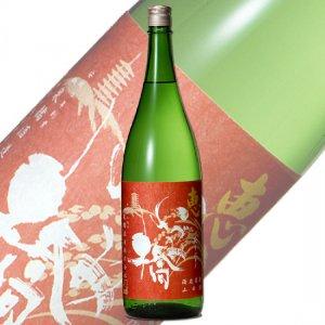 いづみ橋 恵 赤ラベル 純米原酒 1800ml
