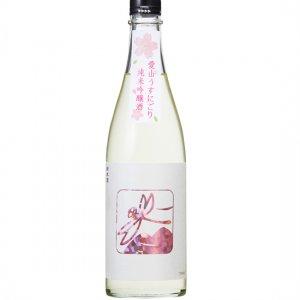 愛山 桜うすにごり720ml